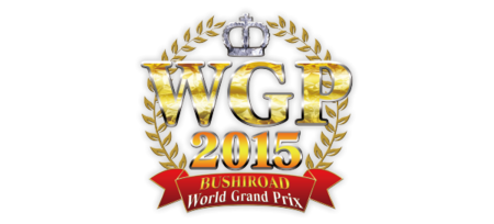 logo_wgp2015.png